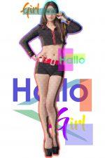 hallo girl